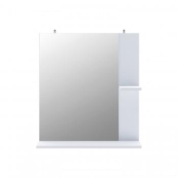 Zrcadlo KORAL, bílá